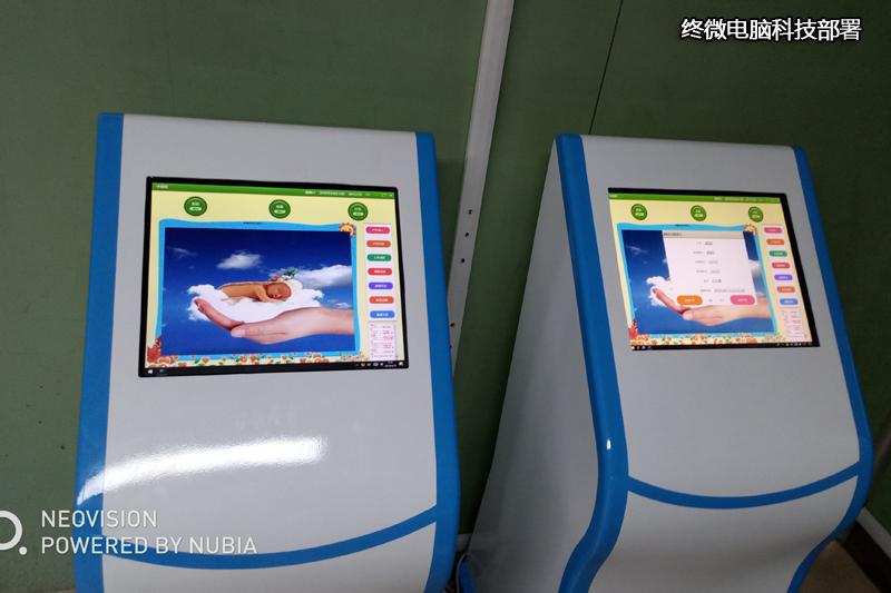 临沂中医院婴儿录像系统