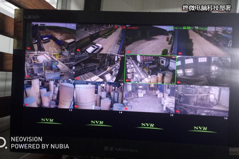 济宁造纸厂监控